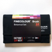 "Набор Finecolour BRUSH ""Ботаника"" (24 цвета)"