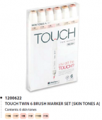 Набор BRUSH Touch Twin 6 телесные тона