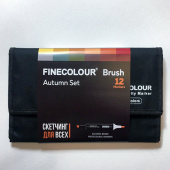 "Набор Finecolour BRUSH ""Осень"" (12 цветов)"